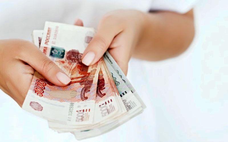 Кредит взять с текущей просрочкой рассчитать потребительский кредит калькулятор онлайн